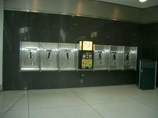 airportphon.JPG