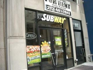 subwayrest.JPG